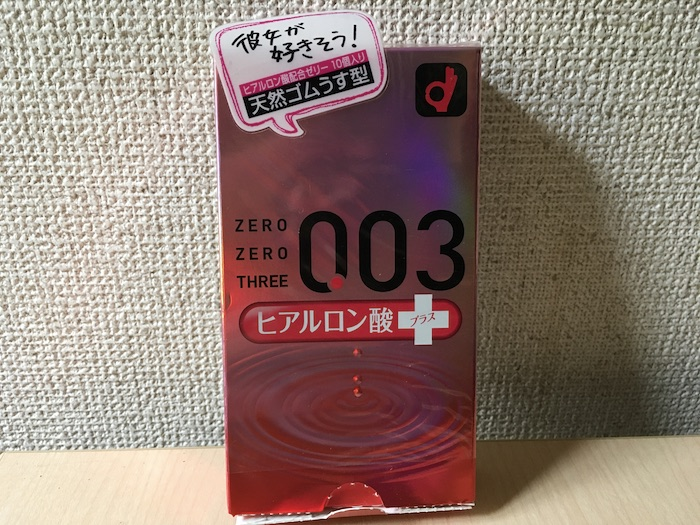 オカモト0.03ヒアルロン酸のパッケージ