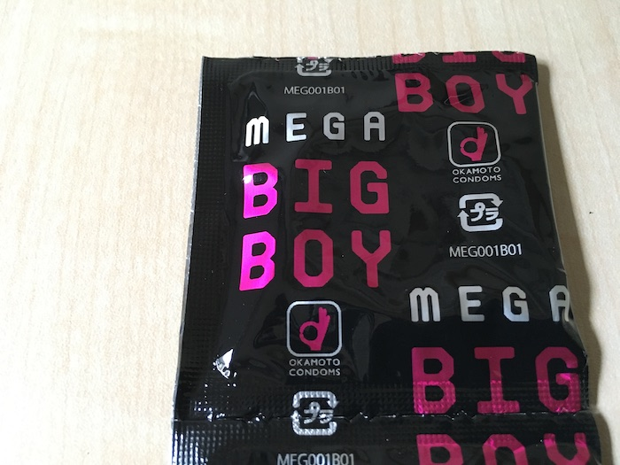 メガビッグボーイの個包装のウラ面