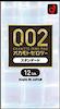 オカモト002
