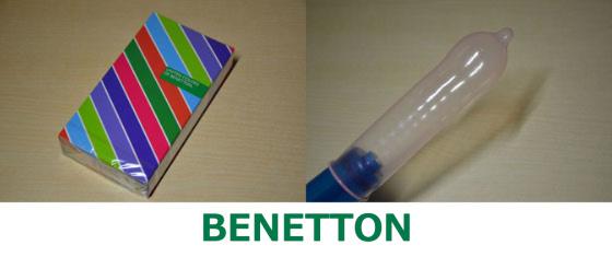 オカモト ベネトン