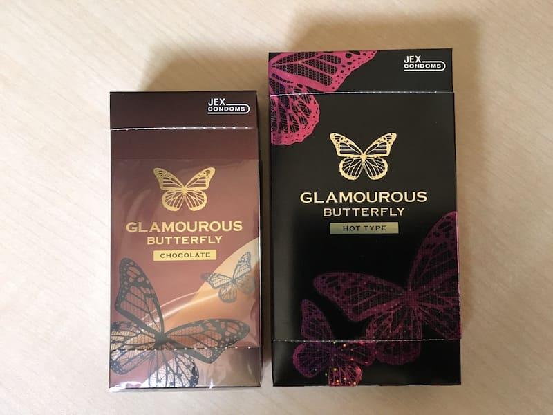 グラマラスバタフライ「チョコレートの香り」とHOTタイプ