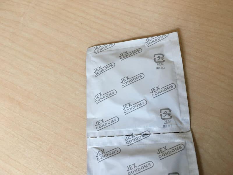 グラマラスバタフライ「チョコレートの香り」の個包装裏側