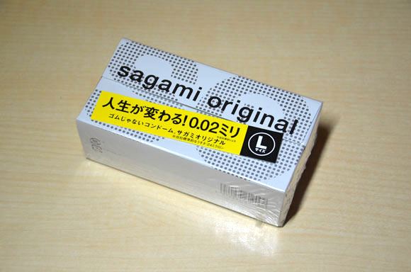 サガミオリジナル0.02mm(Lサイズ)のパッケージ