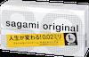 サガミオリジナル002L