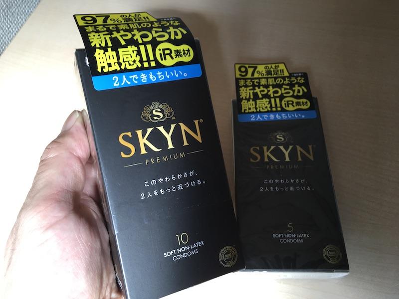 SKYNのパッケージ表面