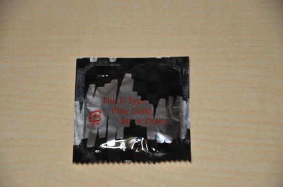 タフブラックの個包装のウラ側