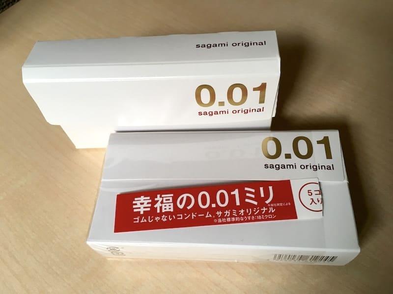 サガミオリジナル0.01のパッケージ