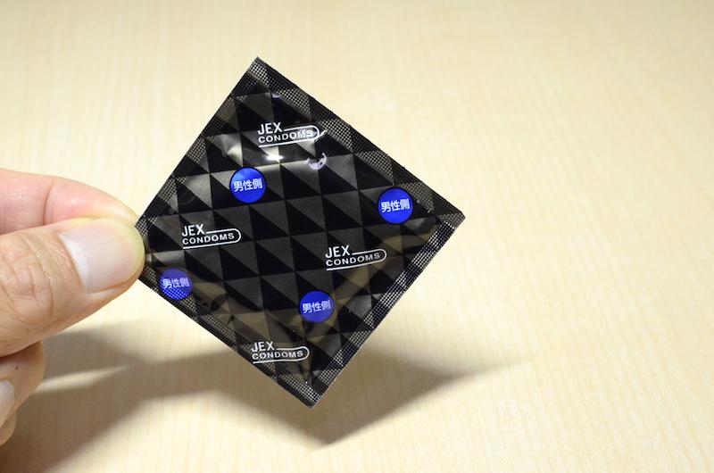 激ドットHOTタイプの個別包装