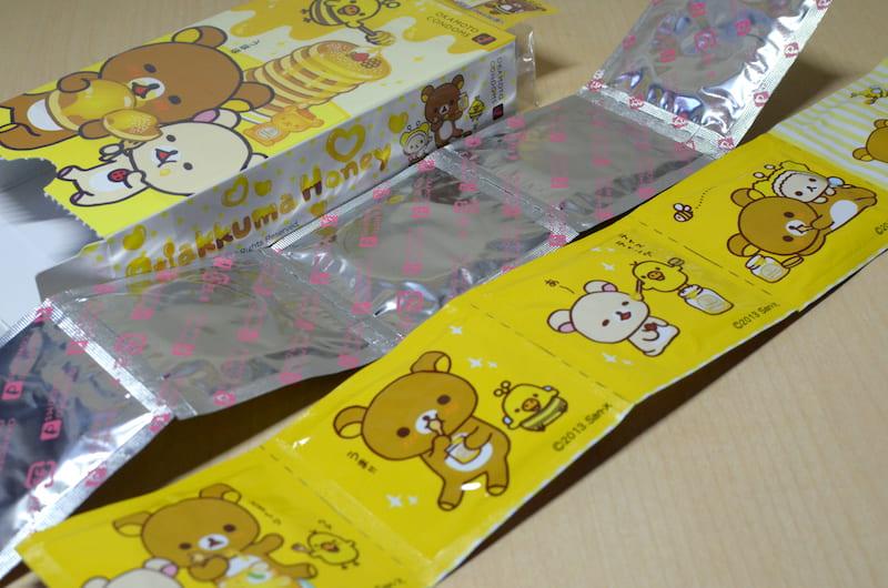 リラックマ コンドームほっとの個包装表側とウラ側