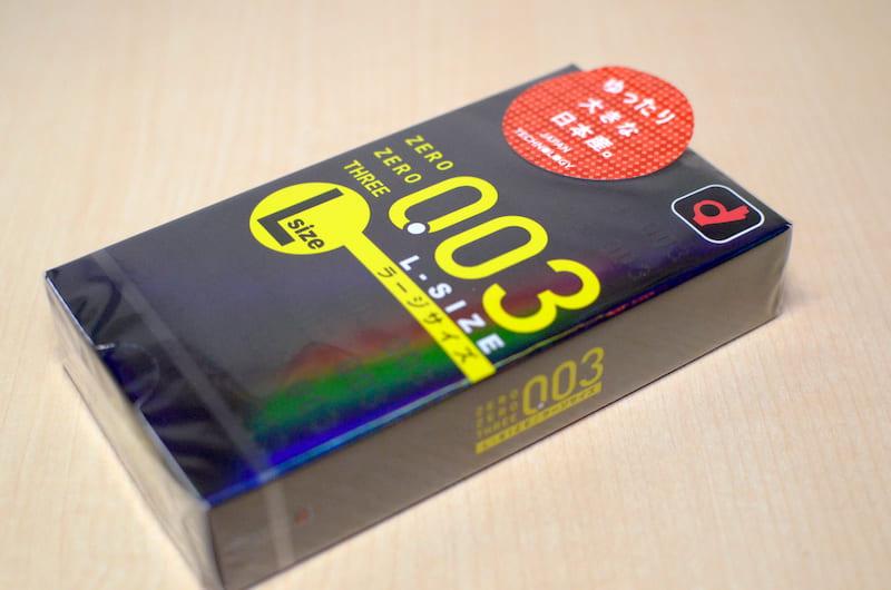 オカモト003(ゼロゼロスリー)Lサイズの箱