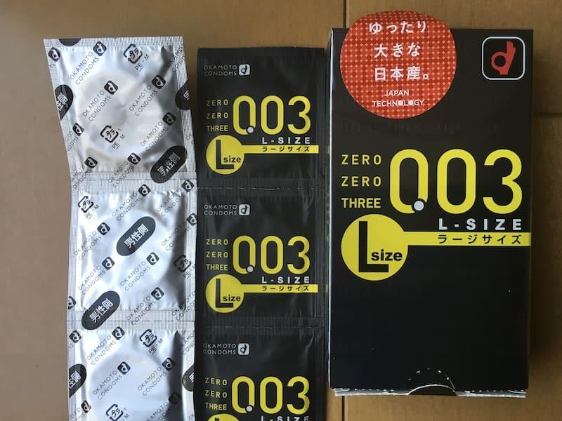 オカモト003(ゼロゼロスリー)Lサイズ