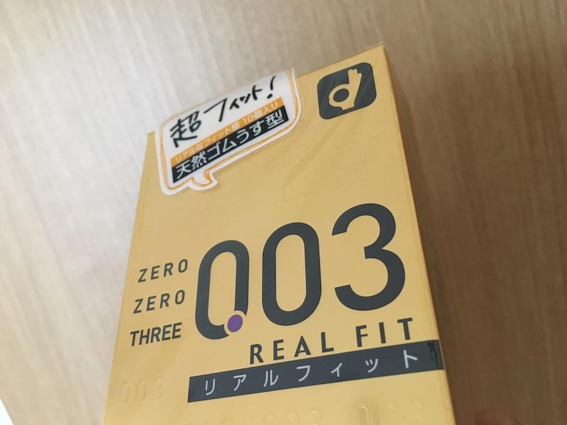 オカモト(リアルフィット003)の箱表面