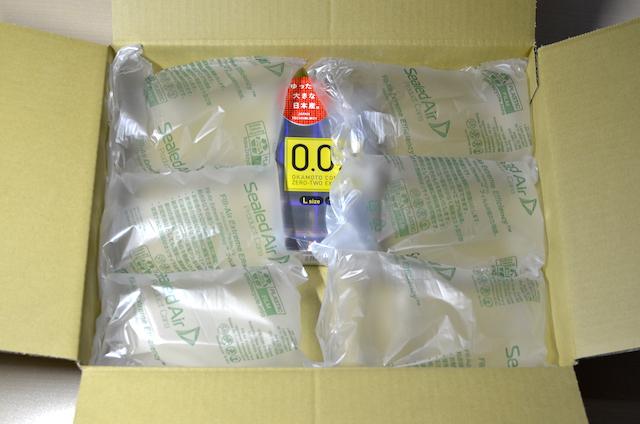 オカモトゼロツー(0.02) Lサイズの梱包