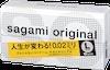 サガミオリジナル0.02Lサイズ