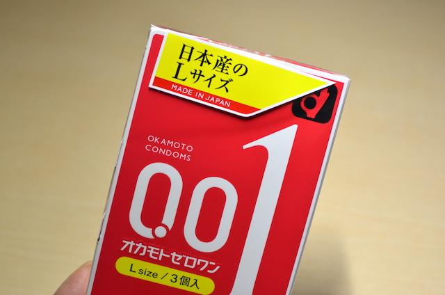 オカモトゼロワン(Lサイズ)日本産のLサイズと記載
