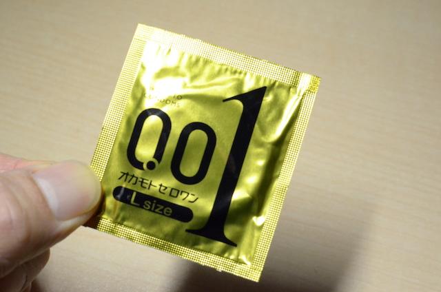 オカモトゼロワン(Lサイズ)の個別包装