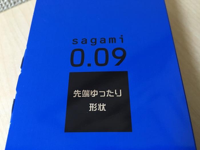 サガミ009ナチュラルのパッケージ表面の文字