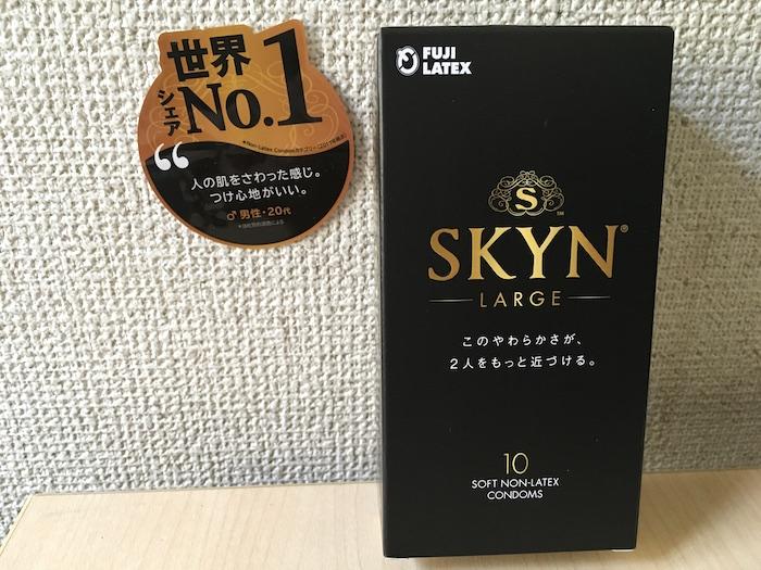 SKYN(Lサイズ)のパッケージ表面