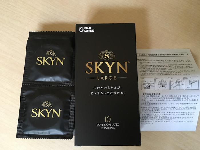 SKYN(Lサイズ)同梱物