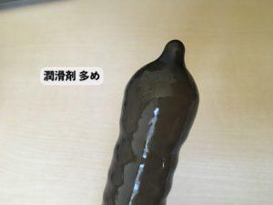スーパーゴクアツの潤滑剤