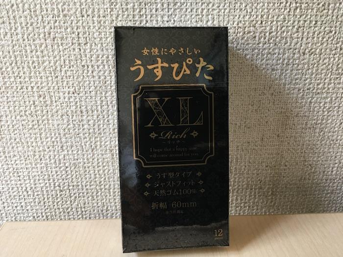 うすぴたXL〜Rich(リッチ)のパッケージ