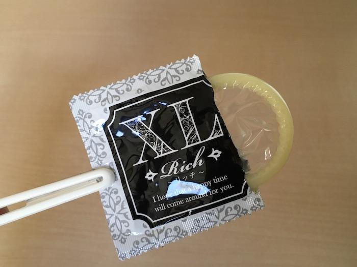 うすぴたXL〜Rich(リッチ)の個包装を開封