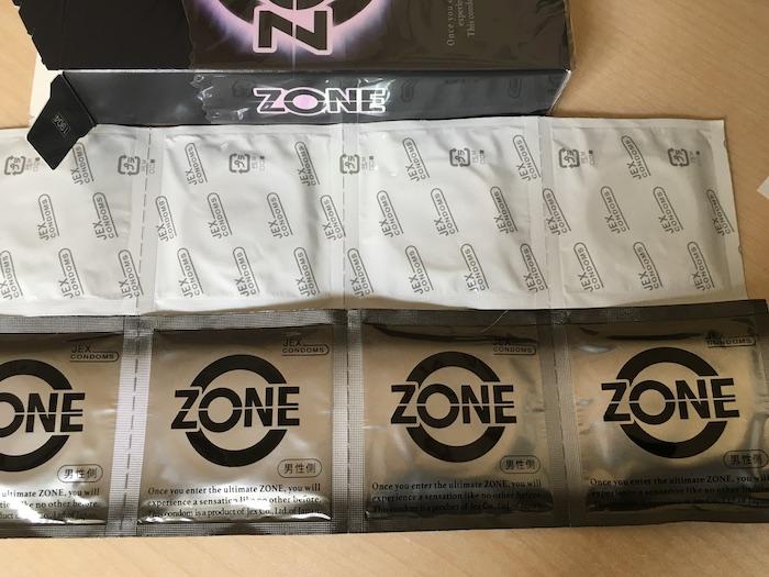 ZONE(ゾーン)の個包装