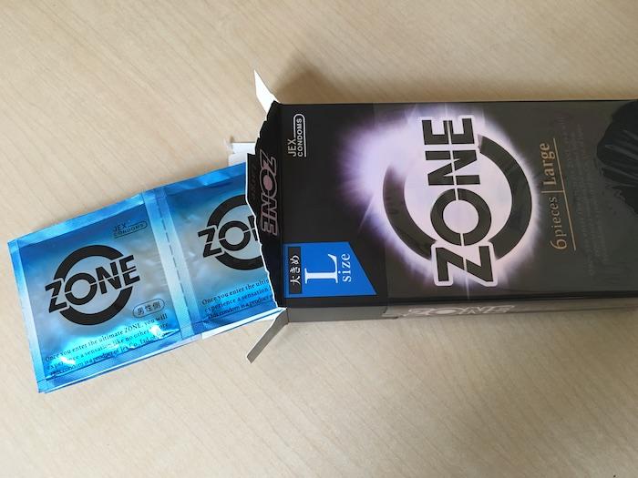 ZONE(ゾーン)Lサイズのパッケージを開封