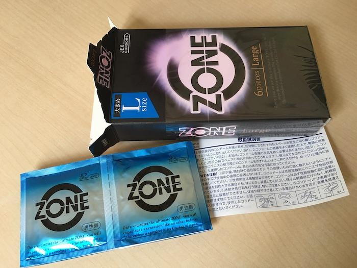 ZONE(ゾーン)Lサイズの同梱内容