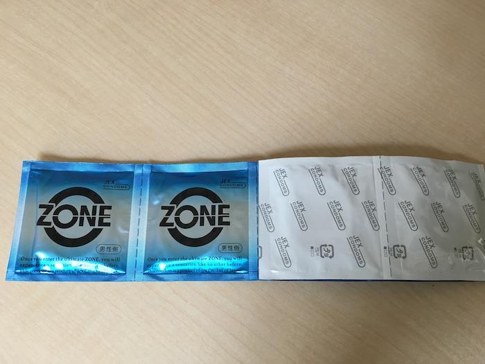 ZONE(ゾーン)Lサイズの個包装
