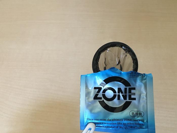 ZONE(ゾーン)Lサイズの個包装を開封