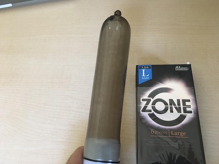 ZONE(ゾーン)Lサイズ