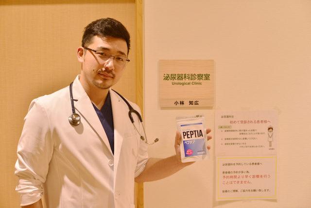 小林ドクター