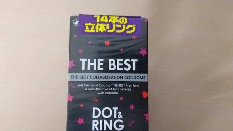 ザ・ベストDOT&RINGのパッケージ表面