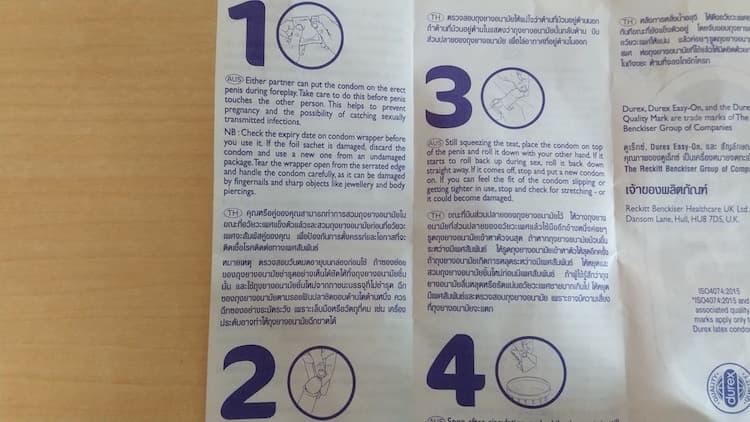 デュレックス コンフォートXLの使用方法の紙