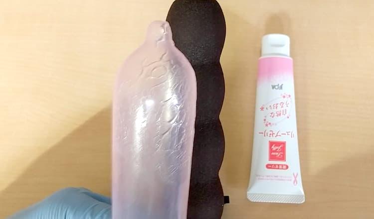 コンドームにリューブゼリーを塗ったところ