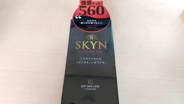 SKYN インテンスフィールのパッケージ