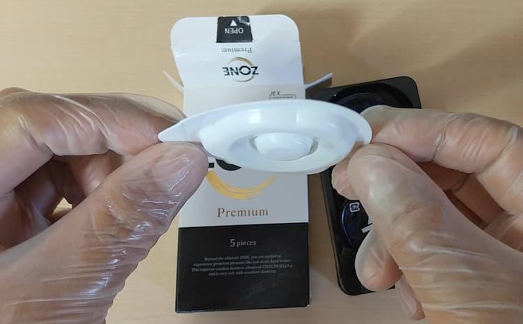 ZONEプレミアムのブリスター個包装底面
