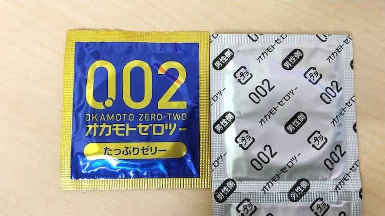 オカモトゼロツー0.02たっぷりゼリーの個包装