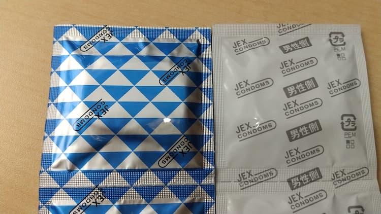 激フィットスーパーホルドタイプの個包装