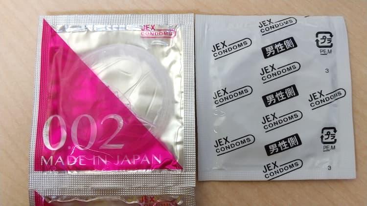 iX(イクス)0.02Lサイズの個包装