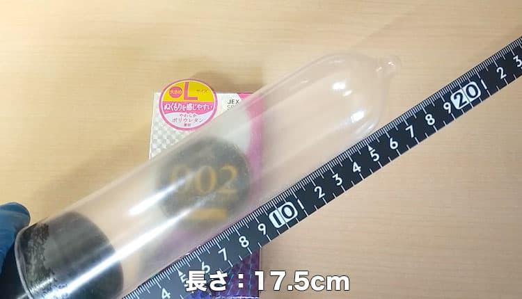 iX(イクス)0.02Lサイズの長さを測ったところ