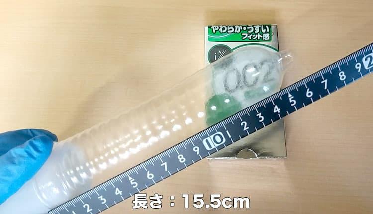 iX(イクス)0.02の長さを測定してるところ