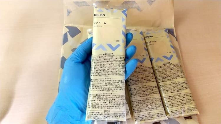 AmazonブランドSOLIMO(ソリモ)コンドームの12個入りビニール袋